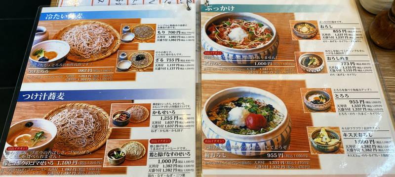 f:id:sakuyaoi:20200617010757j:plain