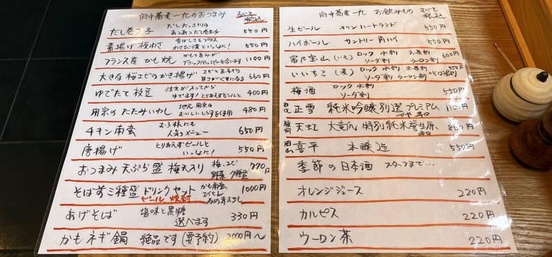 f:id:sakuyaoi:20200617010803j:plain