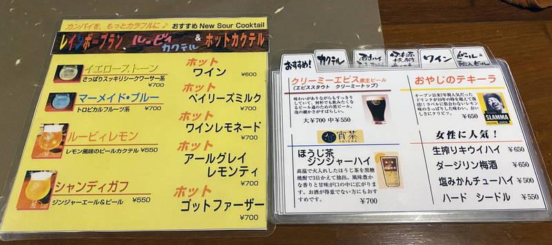 f:id:sakuyaoi:20200620055116j:plain