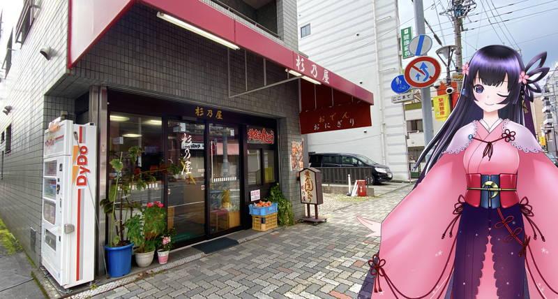 f:id:sakuyaoi:20200621044842j:plain