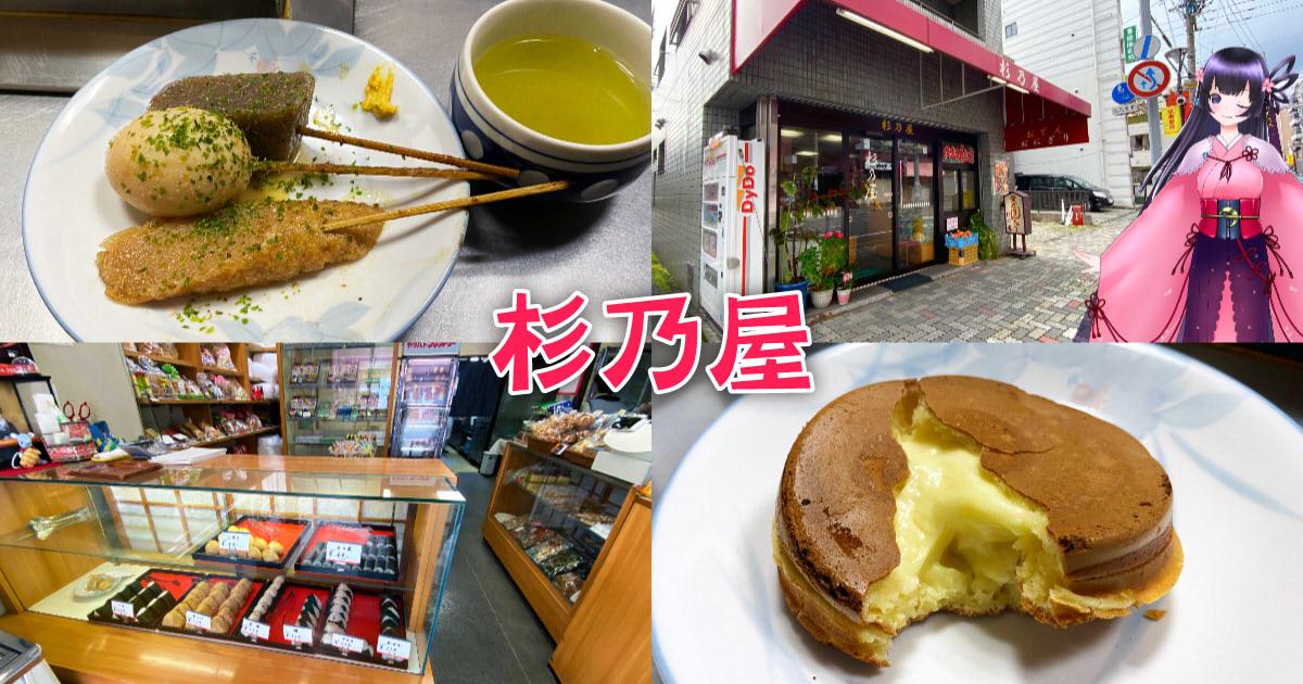 f:id:sakuyaoi:20200621044906j:plain