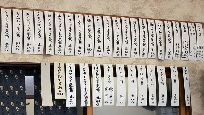 f:id:sakuyaoi:20200623011939j:plain