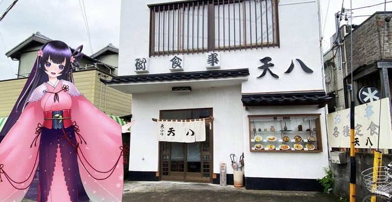 f:id:sakuyaoi:20200623012003j:plain