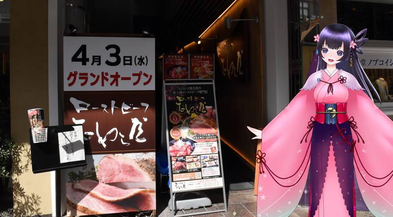f:id:sakuyaoi:20200626042609j:plain