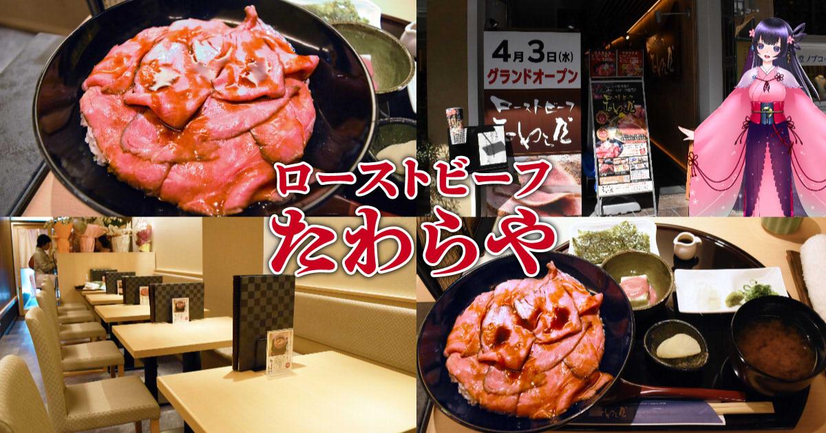 f:id:sakuyaoi:20200626042612j:plain