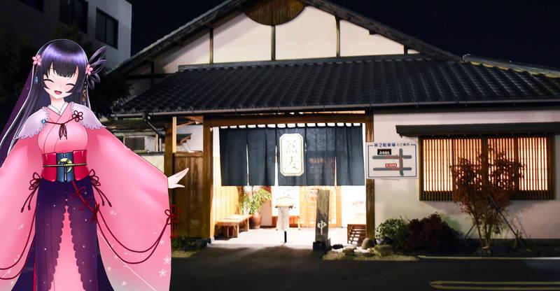 f:id:sakuyaoi:20200627041443j:plain