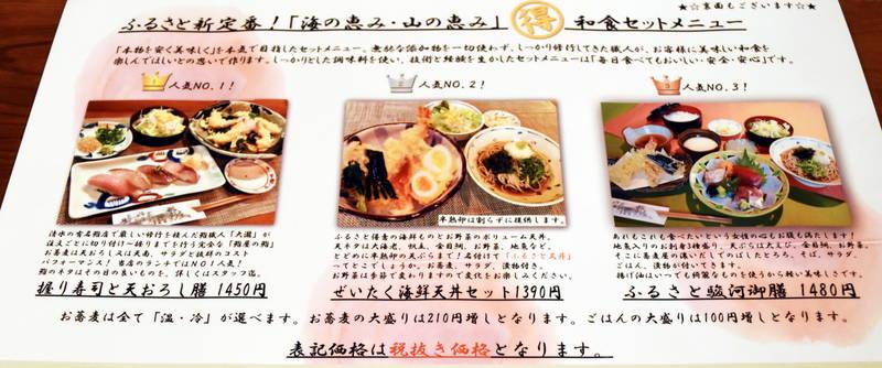 f:id:sakuyaoi:20200627041457j:plain