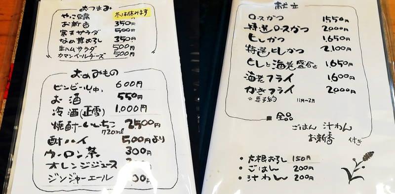 f:id:sakuyaoi:20200629042605j:plain