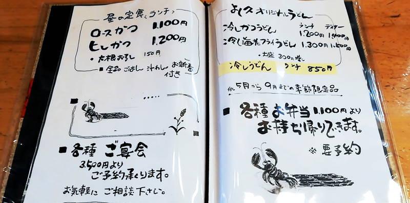 f:id:sakuyaoi:20200629042631j:plain