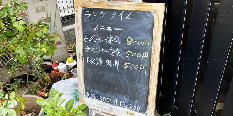 f:id:sakuyaoi:20200630205738j:plain