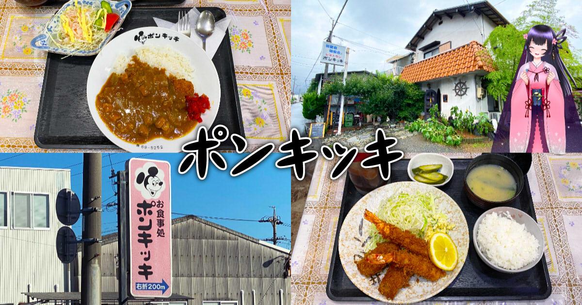 f:id:sakuyaoi:20200701182123j:plain