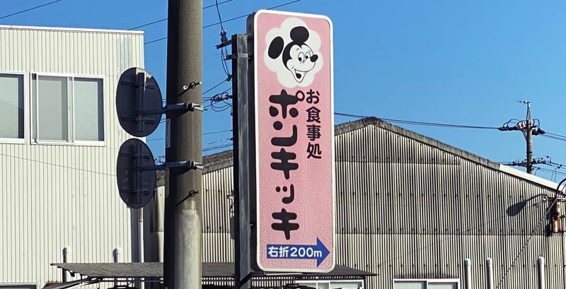 f:id:sakuyaoi:20200701182126j:plain