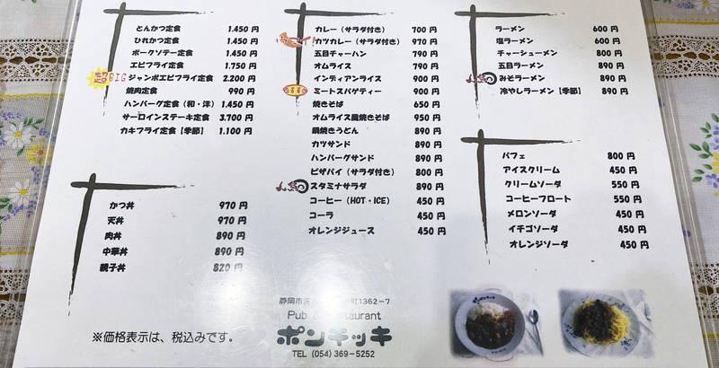 f:id:sakuyaoi:20200701182135j:plain
