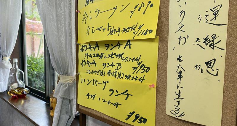 f:id:sakuyaoi:20200701182141j:plain