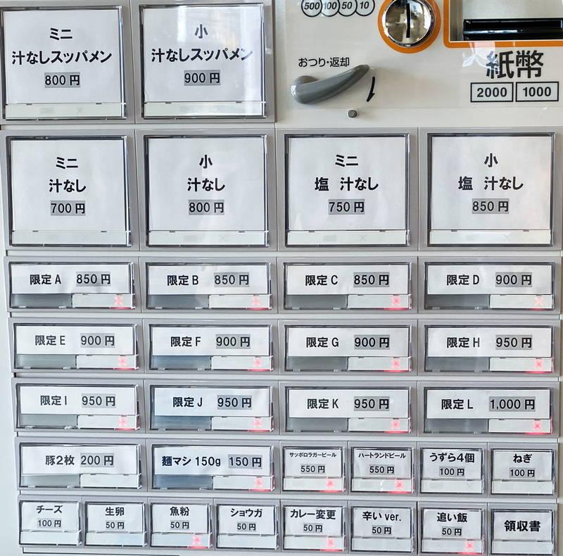 f:id:sakuyaoi:20200703024627j:plain