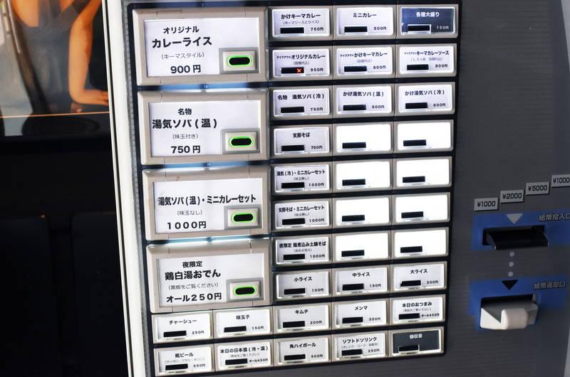f:id:sakuyaoi:20200704050041j:plain
