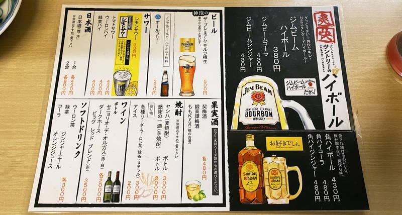 f:id:sakuyaoi:20200705065334j:plain