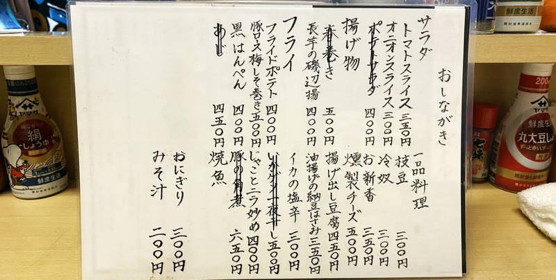 f:id:sakuyaoi:20200705065343j:plain