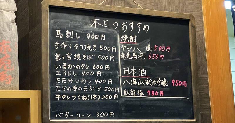 f:id:sakuyaoi:20200705065345j:plain