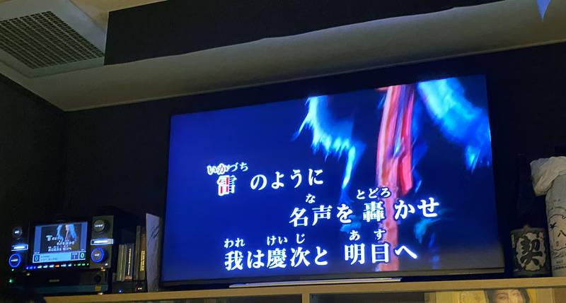 f:id:sakuyaoi:20200705065408j:plain