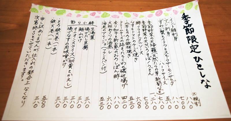f:id:sakuyaoi:20200706062540j:plain