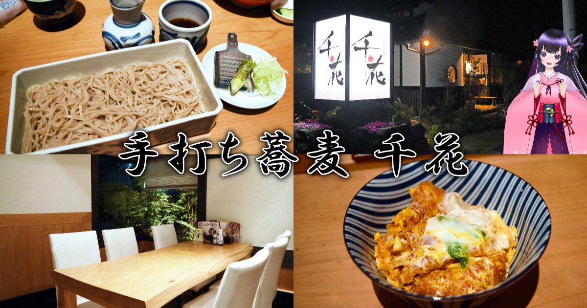f:id:sakuyaoi:20200706062605j:plain