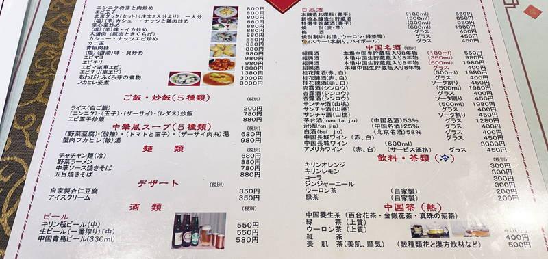 f:id:sakuyaoi:20200706235103j:plain