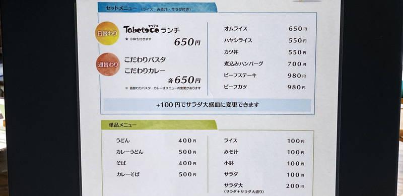 f:id:sakuyaoi:20200707034917j:plain