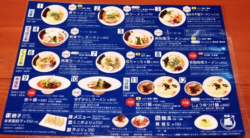 f:id:sakuyaoi:20200707210430j:plain