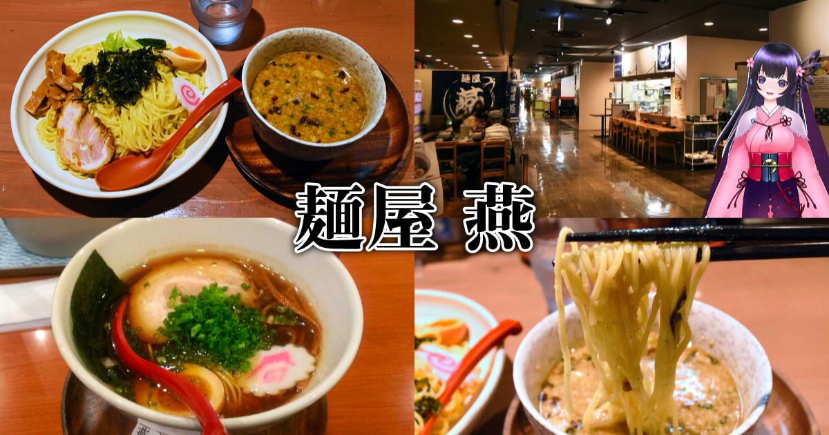 f:id:sakuyaoi:20200707210442j:plain