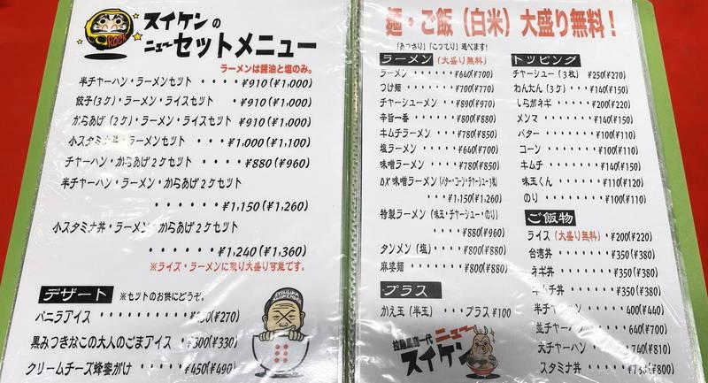 f:id:sakuyaoi:20200708072240j:plain