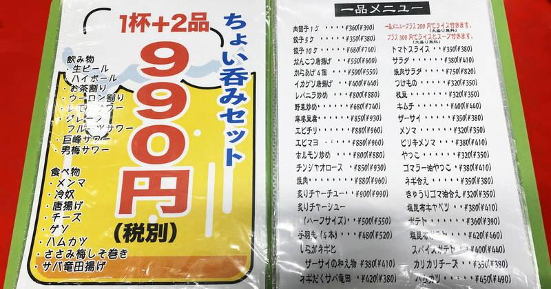 f:id:sakuyaoi:20200708072243j:plain