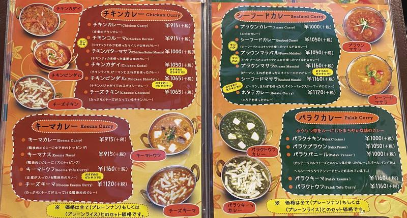 f:id:sakuyaoi:20200709051451j:plain
