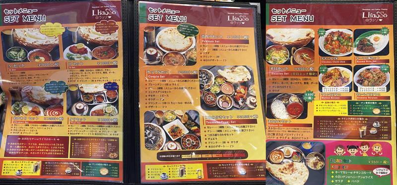 f:id:sakuyaoi:20200709051457j:plain