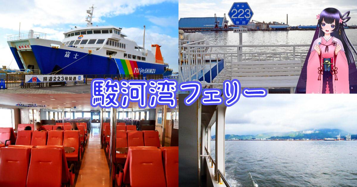 f:id:sakuyaoi:20200713030237j:plain