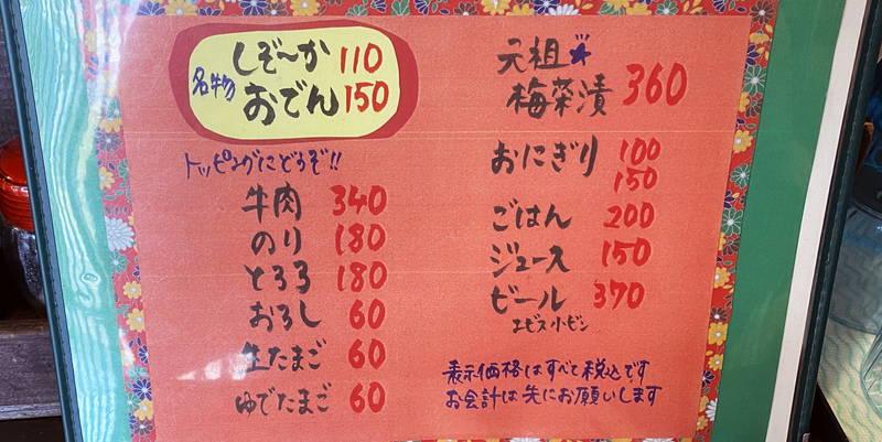 f:id:sakuyaoi:20200714225445j:plain