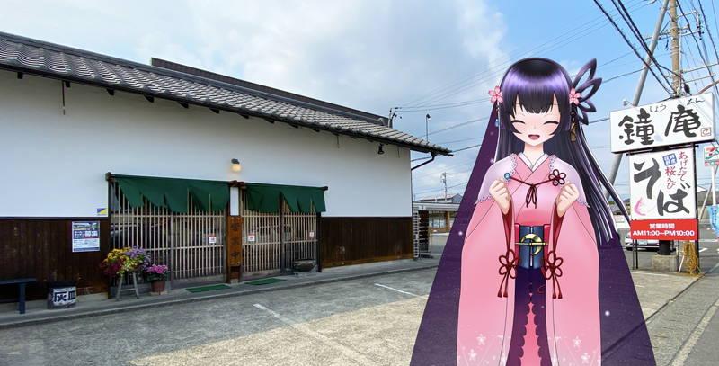 f:id:sakuyaoi:20200714225503j:plain