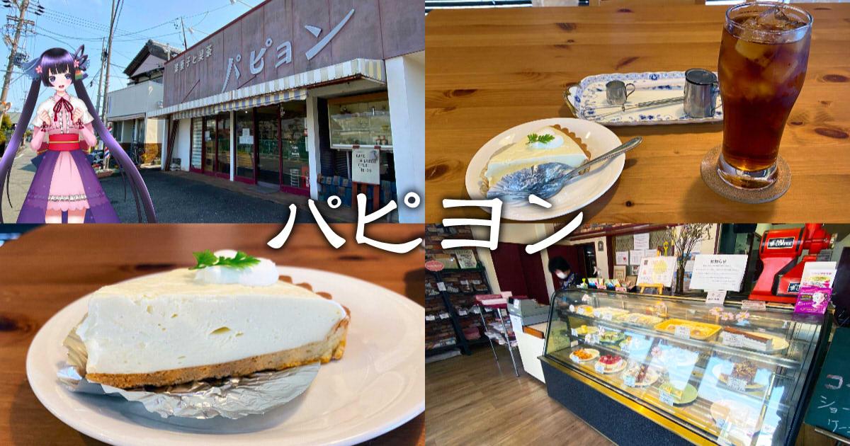 f:id:sakuyaoi:20200714225557j:plain