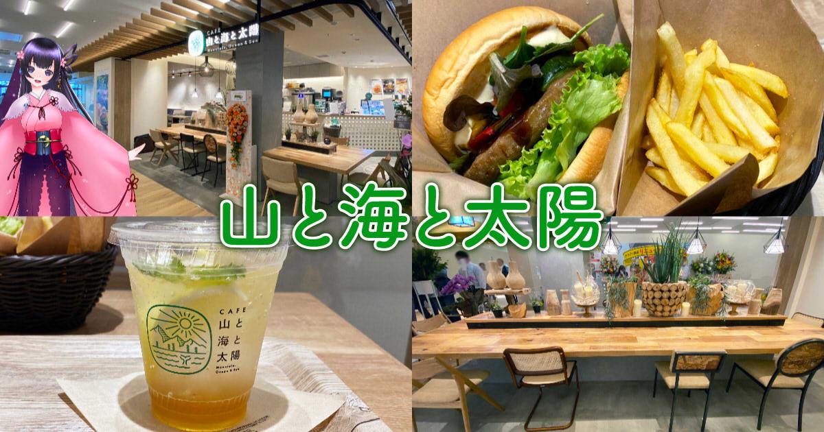 f:id:sakuyaoi:20200715161522j:plain