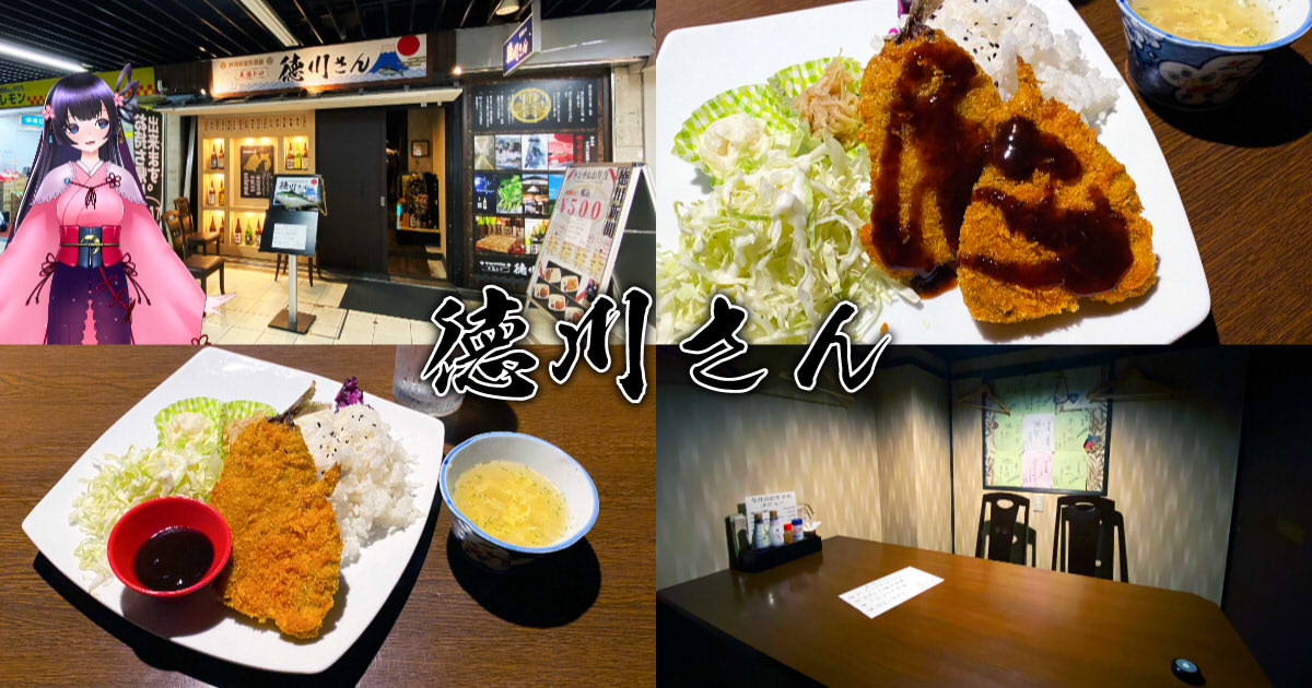 f:id:sakuyaoi:20200716073222j:plain