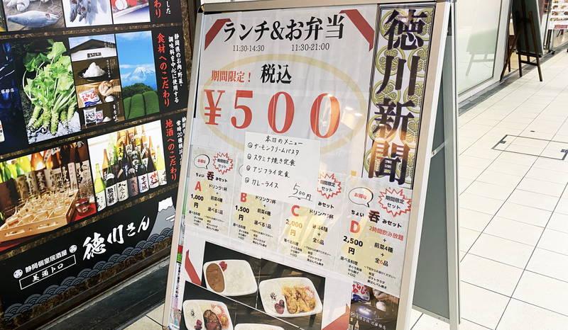 f:id:sakuyaoi:20200716073229j:plain