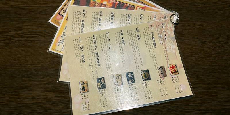 f:id:sakuyaoi:20200716073235j:plain