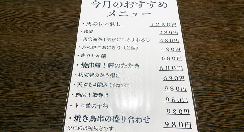 f:id:sakuyaoi:20200716073238j:plain