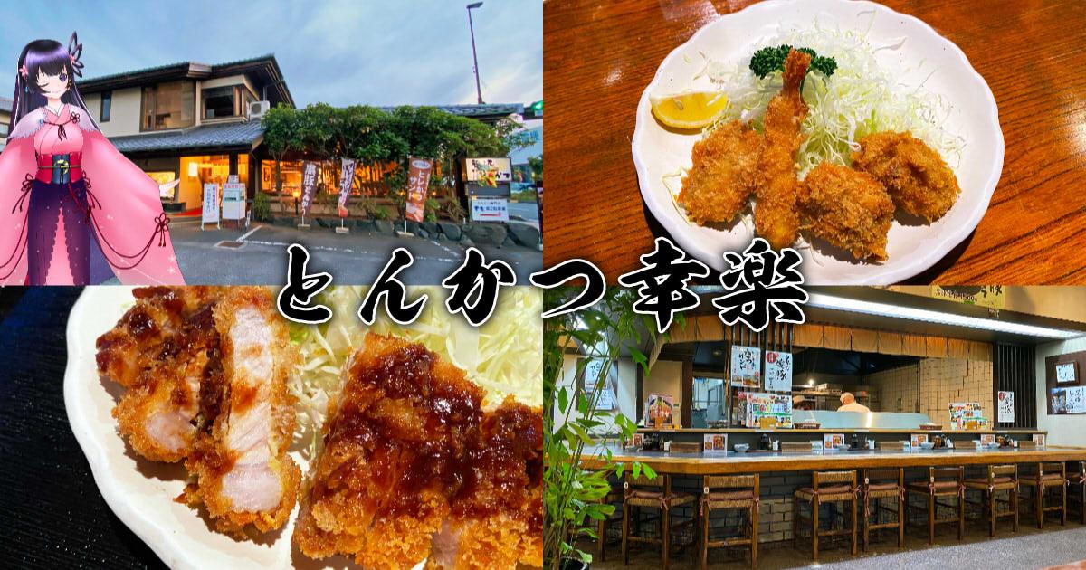 f:id:sakuyaoi:20200717025343j:plain