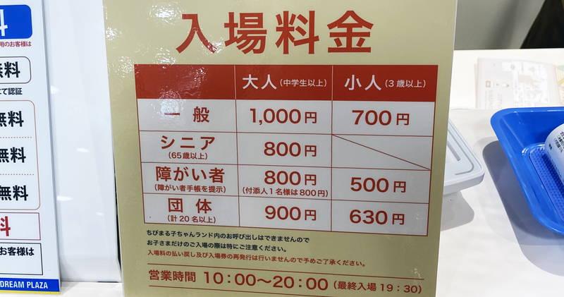f:id:sakuyaoi:20200718121148j:plain
