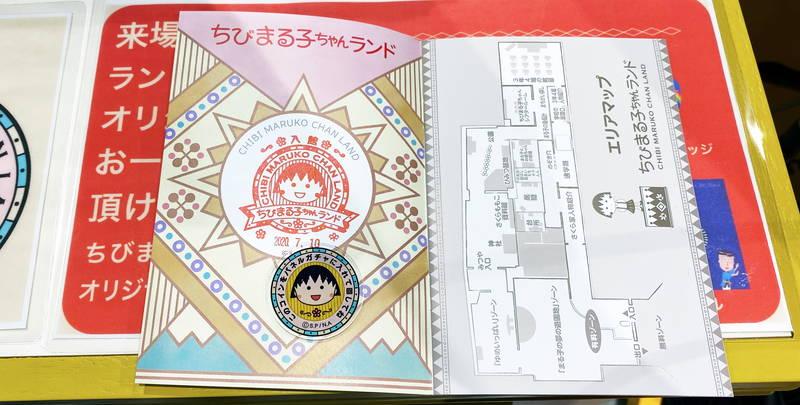 f:id:sakuyaoi:20200718121151j:plain