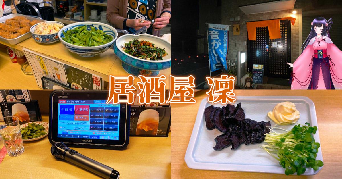 f:id:sakuyaoi:20200720101709j:plain