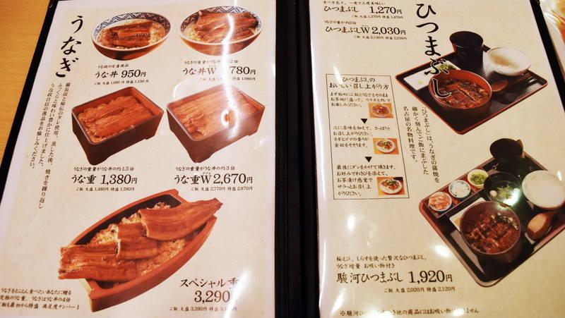 f:id:sakuyaoi:20200721170329j:plain