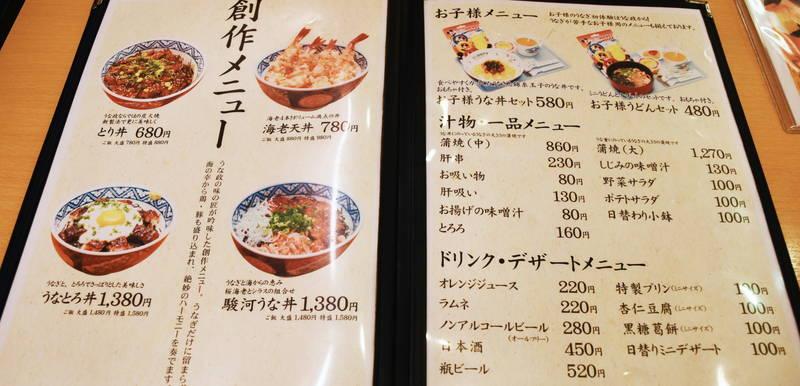 f:id:sakuyaoi:20200721170336j:plain