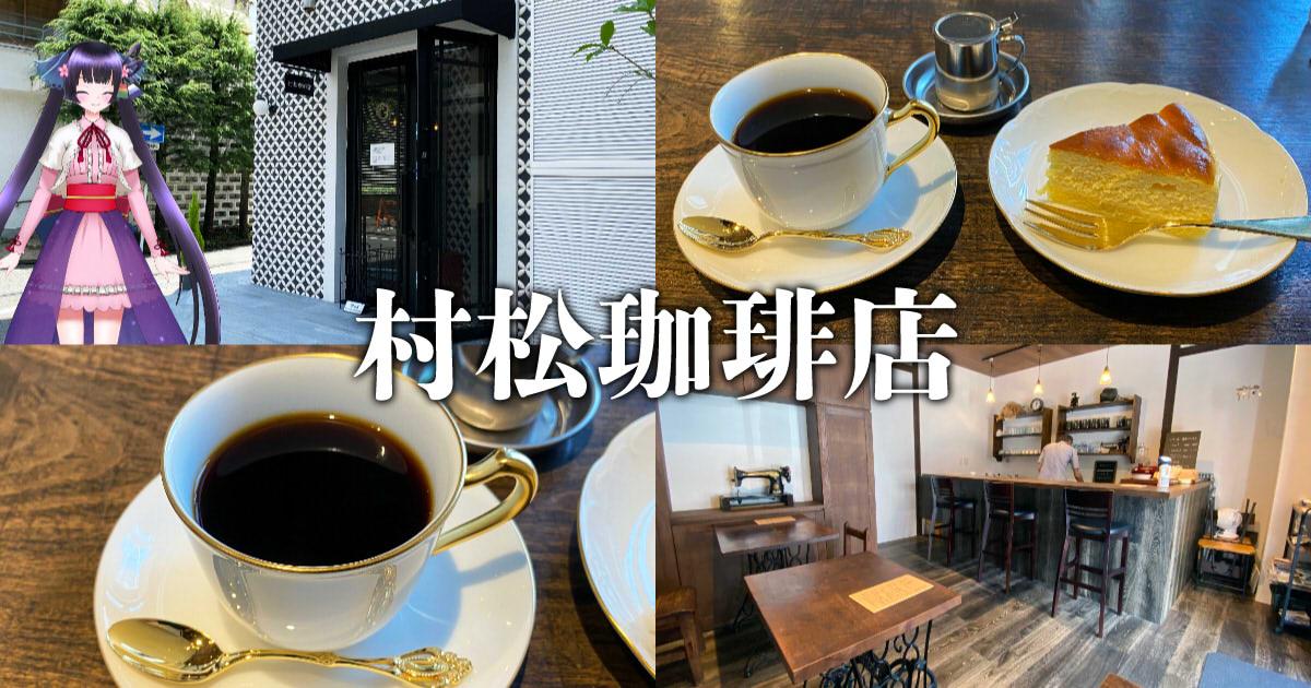 f:id:sakuyaoi:20200722013837j:plain